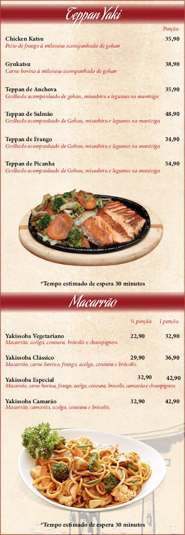 Cardapio - Sushi do Carmo - 02-2021 - 7
